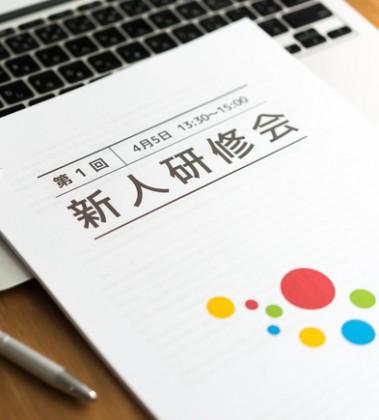外国人対応マニュアルの作成・更新業務