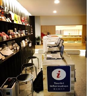 SUiTO FUKUOKAは、日本政府観光局(JNTO)認定の外国人観光案内所です!